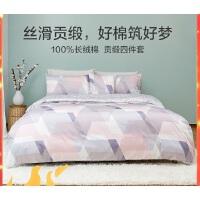 全棉时代全棉贡缎床上用品四件套纯棉北欧单双人床单被套枕套夏季粉灰几何被套:230cmx230cm