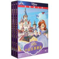 电视剧版小公主苏菲亚动画片全集6DVD光盘碟片 英语/普通话  正版