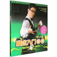 扑克牌魔术入门与指导手法技巧教学视频教程大全教材书 VCD光盘
