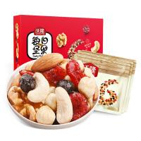 沃隆每日坚果礼盒小包混合组合装孕妇干果仁成人儿童零食礼包500g