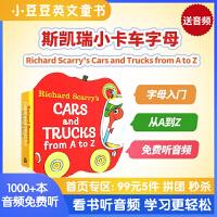 英文原版绘本Richard Scarry's Cars and Trucks from A to Z 0-3岁