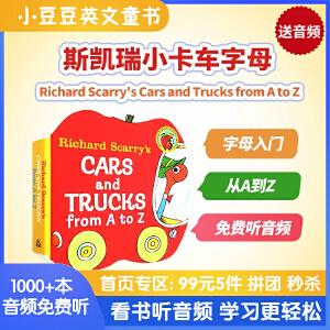 #小豆豆英文童书Richard Scarry's Cars and Trucks from A to Z理查德斯凯瑞英文原版绘本 小卡车字母纸板书 汽车与货车 学前教育入门口袋书0-3岁