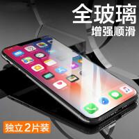 2018新款 iPhone x�化膜�O果�N膜iphoneX手�C膜ipx半屏保iponeX非全屏�{光 需要抗�{光功能,��x