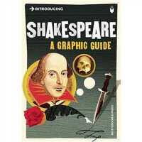 英文原版 莎士比亚 Introducing Shakespeare: A Graphic Guide