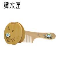 礼盒彩绘心情(蝶恋) 天然水黄杨木梳子 创意生日礼物 送女生