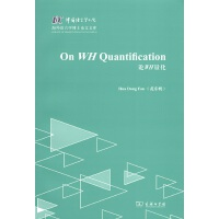 论wh量化(On Wh Quantification)