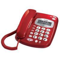 步步高HCD6132有绳固定电话机 座机 家用办公固话 大按键 防雷