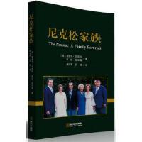 【二手旧书8成新】讲述尼克松总统如何成就美国梦 (美)尼克松,(美)奥尔森,郝红梅,吕博 9787515507231