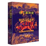 �A文全球史026・拉丁美洲史