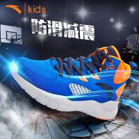 (10.17-20满100减30 200减60 300减90叠加礼券)安踏儿童篮球鞋新款秋季高帮防滑篮球鞋减震运动训练