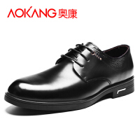 奥康男鞋商务正装皮鞋低帮系带英伦皮鞋男士单鞋子