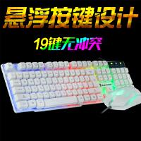 魁影 T13鼠标键盘套装有线笔记本USB背光游戏机械手感