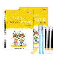 小学生1一6年级英语凹槽字帖 初学者楷书英文练字本 儿童练字帖板