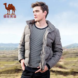 骆驼男装 2017年冬季新款男青年可脱卸帽纯色无弹休闲羽绒服外套