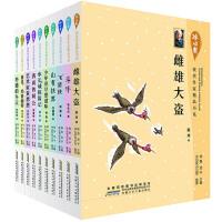 冰心奖获奖作家精品书系(第2辑・套装10册下)