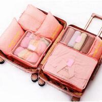 旅行收纳袋套装多件套衣物收纳包内衣行李箱衣服整理袋子旅游   支持礼品卡