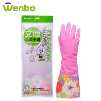文博接袖加长型保暖手套加绒乳胶手套 加厚塑胶家务洗衣手套粉色宽