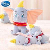 迪士尼小飞象毛绒玩具公仔玩偶娃娃宝宝安抚大象幼儿节日生日礼物