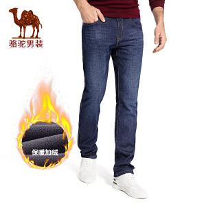 骆驼男装 2017年冬季新款加绒加厚水洗微弹男青年牛仔裤长裤子