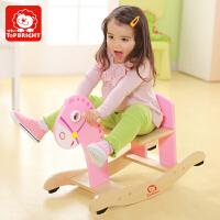 特宝儿 摇摇木马易拼装儿童木马宝宝俏皮摇摇马小木马婴儿宝宝玩具礼物0-1岁 1-2岁