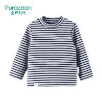 全棉时代 深蓝细条男幼童针织罗纹条纹打底衫80/48, 1件装