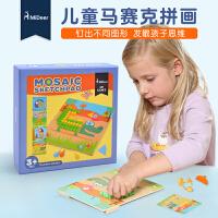 弥鹿(MiDeer) 儿童玩具拼图拼画创意蘑菇钉DIY益智拼板 马赛克拼画MD1011