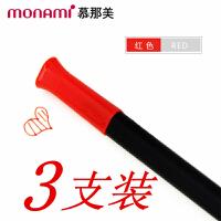 【当当自营】韩国monami/慕娜美04034-03(3支装)三角杆水性笔 红色 水性笔中性笔漫画勾线笔绘画涂鸦学生用