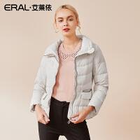 ERAL/艾莱依2018冬季新款韩版时尚休闲短款羽绒服女617102106