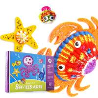 美乐(JoanMiro)儿童画画套装 创意贝壳绘画套装 礼盒安全丙稀颜料创意绘画推荐礼物