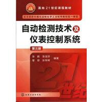 【二手旧书8成新】康乐服务与管理3版 刘哲 旅游教育出版社 张毅 等 9787122145802