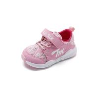 【119元任选2双】天美意teenmix童鞋男童女童休闲鞋宝宝婴幼童 CX7529 CX7530 CX7531