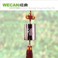 维康竹炭 汽车挂件(福) 装饰 饰品 C1115