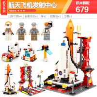 古迪积木航天飞机火箭模型兼容乐高儿童拼装玩具益智3-6-10岁男孩
