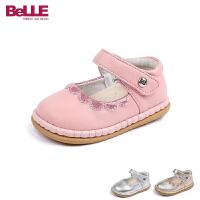 百丽童鞋婴儿步前鞋2019秋季新品儿童小皮鞋女童羊皮鞋婴童学步鞋(0-3岁可选)DE6058