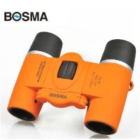 Bosma博冠双筒望远镜冲浪7X18 袖珍望远镜便携/旅游必备高清