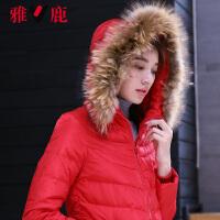 雅鹿时尚貉子毛镶钻拉链修身中长款女款羽绒服YO30380