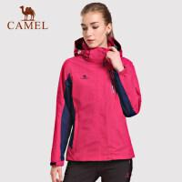 【范冰冰同款】Camel骆驼 户外冲锋衣 防风防水透气保暖 三合一男女冲锋衣
