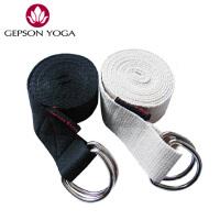 杰朴森 新款瑜伽绳 瑜伽伸展带 拉力带 健身带 黑色