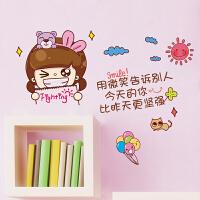 卡通励志墙贴纸卧室宿舍背景贴画微笑的坚强墙纸自粘房间装饰品