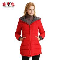 雅鹿自由自在秋冬女士女款羽绒服 复古风 通勤 修身连帽纯色中长款外套F126850