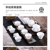 景德镇青花瓷手绘功夫茶具整套装茶道茶杯子陶瓷器茶壶办公室家用