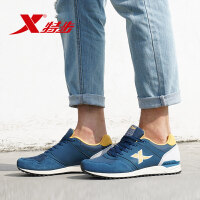 特步男鞋运动鞋休闲运动时尚百搭跑步鞋987319112536