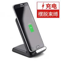 Liweek 苹果iphone8无线充电器 8plus无线充 快充 iphoneX无线充电器 无线充电底座 iphon
