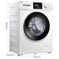 TCL 洗衣机 9公斤 变频滚筒 洗衣机全自动 大8公斤中途添衣家用静音