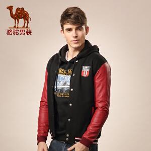 骆驼男装 春秋季青年青春流行开衫宽松棒球服商务休闲外套卫衣男