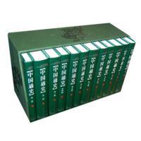 中国通史-(全12册)-(修订本)( 货号:701013946)