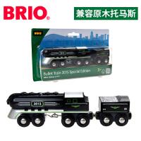 瑞典BRIO火车系列33742复古火车 适用托马斯火车轨道 男孩玩具