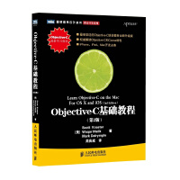 【二手书9成新】 Objective-C基础教程(第2版) (美) Scott Knaster, Waqar Mali