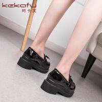 珂卡芙新款时尚优雅单鞋98110D017