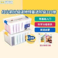 包邮 支持小达人点读笔 Red Rocket 红火箭英语1-2级 319册分级读物字母探险者英文原版绘本 海尼曼作者